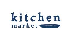 kitchen market, מסעדת קיטשן מרקט, מסעדות בנמל